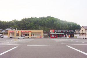 光吉複合店舗